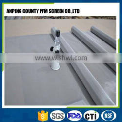 low prince high quantity stainless steel plain weave pringting screen