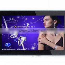 New 21.5 inch LCD screen Wall Mount Network Ad Player