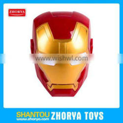 Zhorya super fancy light hero party face mask plastic face mask for kids Halloween hero face mask