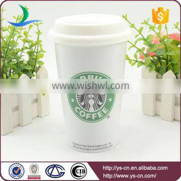 Custom made cup with straw starbucks Best price high quality