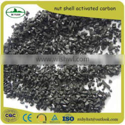 Coconut Activated Charcoal For Drinking Water Purifying