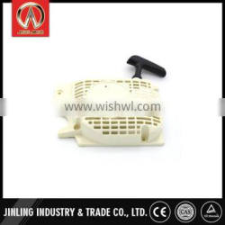 Hot selling woodworking machinery from china woodworking machines chainsaw recoil starter