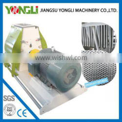 Comprehensive service Low Price poultry feed hammer mill