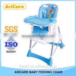 High Chair Baby Dining adjustable Baby Chair