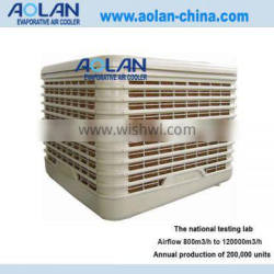 plastic grille greenhouse air cooled industrial chiller