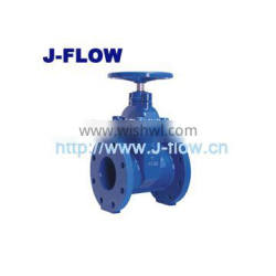 hot sale resilient seated gate valve