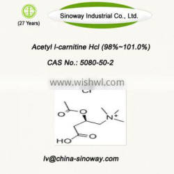 High Purity Acetyl L-Carnitine