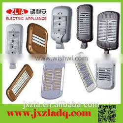 China manufacturer 30w-280w led street light with high quality