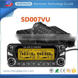 144/220/430mhz multiband car radio with many colours display bigger screen and more functions