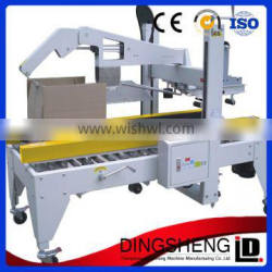Bottom Price Seamer Sided Labeling Machine High Efficiency Seamer Sided Labeling Machine