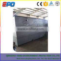 YIMEI package sewage water /effluent treatment plant with ISO9001certificate