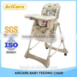 Wholesale Baby Chair Furniture with High Quality