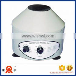 2016 new crude oil centrifuge with high quality