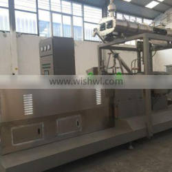 500kg/hr Extruded Dog Food Production Line