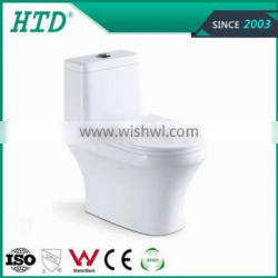 HTD-0838 Middle East Design Siphonic WC Toilet