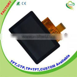 Yunlea sample in stock available RGB interface 5 inch tft lcd touch panel