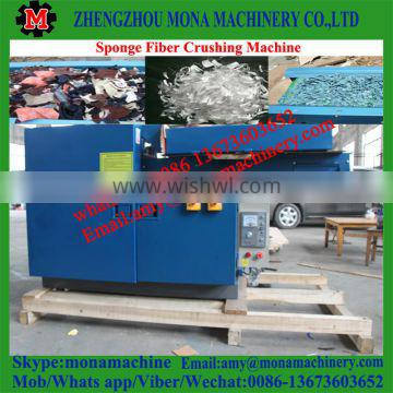 Good Reputation Supplying fiber grinding machine/ fiber chopping machine/clothes crushing machine for sale