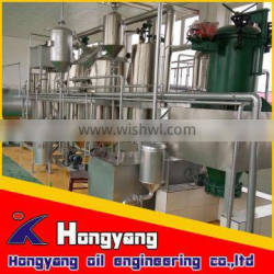 Best sales sunflower seed oil refinery machine made in China with CE,ISO cert