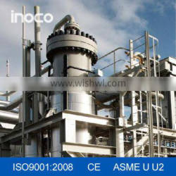 INOCO fuel filter water separator for gas water filter separating