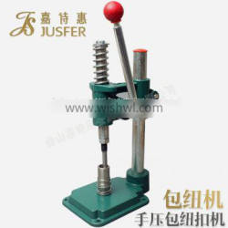 Hight quality cover button machine hand operated button making machine fabric cover button machine