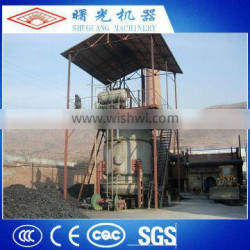 Widely used high quality industrial gasifier for sale