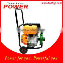 1inch Very Small Water Pump for Sale