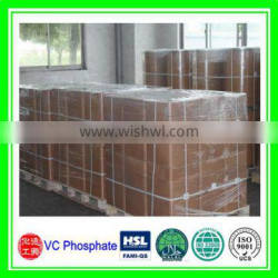 Manufacturer Enhance Disease Resistance feed additive supplement VC-phosphate for graziery