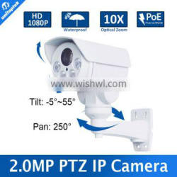 10X Zoom Lens 1080P Project Night-Vision Outdoor POE Bullet PTZ Camera With Card Slot IR 80M Waterproof