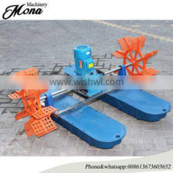 008613673603652 High Speed Energy Saving pond impeller aerator for fish farm with low price