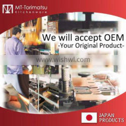 We Are Japanese Kitchen Article Supplier From Japan And Production Your Original Products
