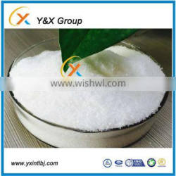 Top quality CPAM MSDS cationic polyacrylamide, Alibaba China supplier chemicals used in paper mill YXFLOC