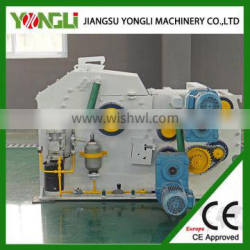 easy assembly timber slicer made in changzhou China