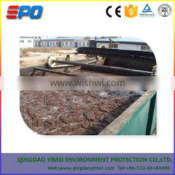 cavitation air flotating device for poultry slaughtering waste water