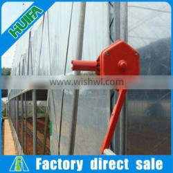 Agricultural Greenhouse Ventilation Roll Up Equipment