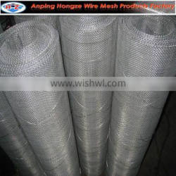Cheapest low carbon steel galvanized square wire mesh (manufacturer)