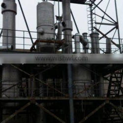Mechanical Vapor Recompression Evaporator for Wastewater Treatment