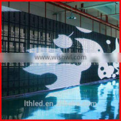 albaba flexible led advertising display