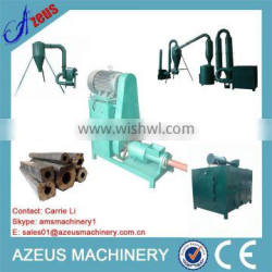 Waste Recycling charcoal palm kernel shell briquettes machine with factory price