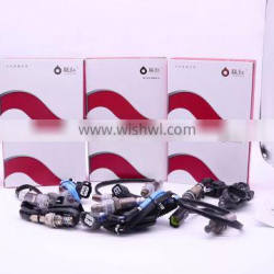 Factory Supplier Production O2 A2 11787558055 Oxygen Concentration Saturation Sensor For Benz Bmw LH-YBM021