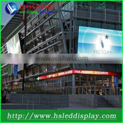 High definition with CE RoHS full color Outdoor led display