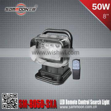 50W LED Remote Control Search Light CE/ROHS original factory product