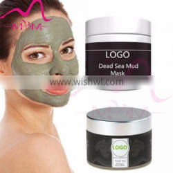 Dead sea products Dead sea mud mineral mask for skin smoothing