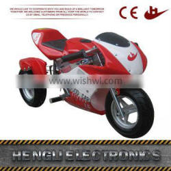 Hot sale chinese three wheel snow motorcycle