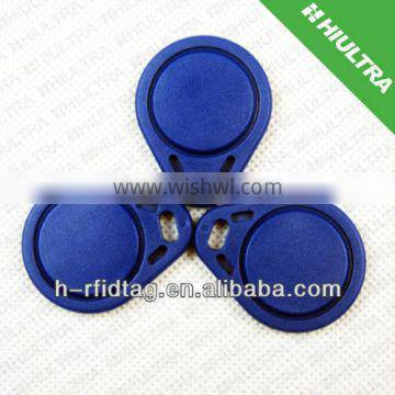 Most Popular! 125KHz/13.56MHz RFID key holder tags for access control--Free Sample!