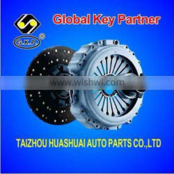 GKP brand car parts of auto clutch from high quality supplier in China