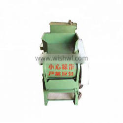Price Mini Cotton Machinery Gin Cotton Seed Separator Machine