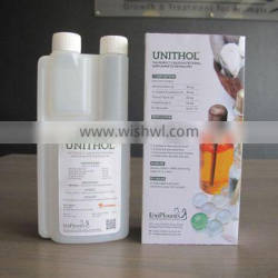 Animal Growth --UNITHOL