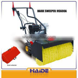 high quality HS600A power broom sweeper