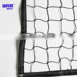High quality Professional Volleyball Net/Inflatable Volleyball Net