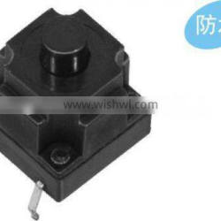 12V inserting waterproof tact switch TS-3008